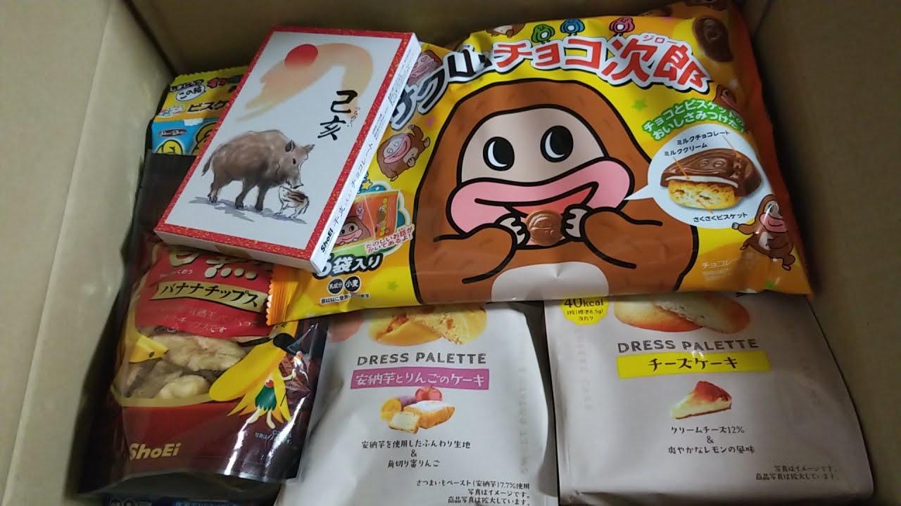 正栄食品工業(8079)の株主優待到着!大量のお菓子!